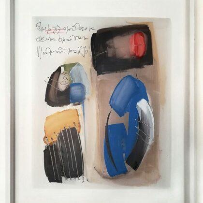Segno riflesso, 2018, olio su foglio poliestere, 48x57